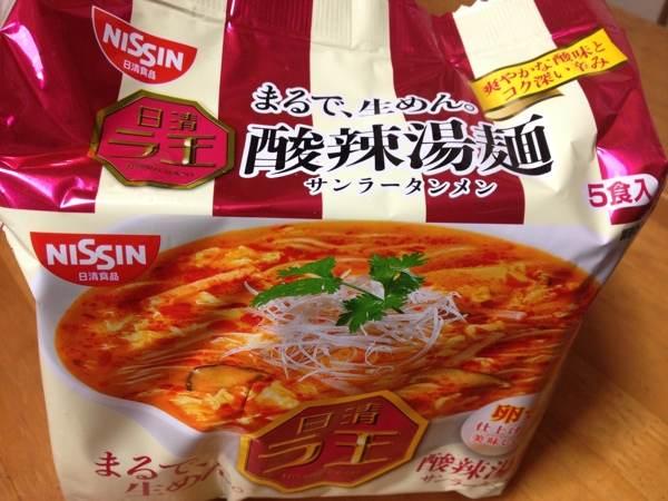 「日清ラ王 酸辣湯麺(サンラータンメン)」を食べてみたらしっかり効いた酸味と辛味があと引く美味しさ