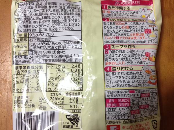 blog2015-10-21 12.50.29