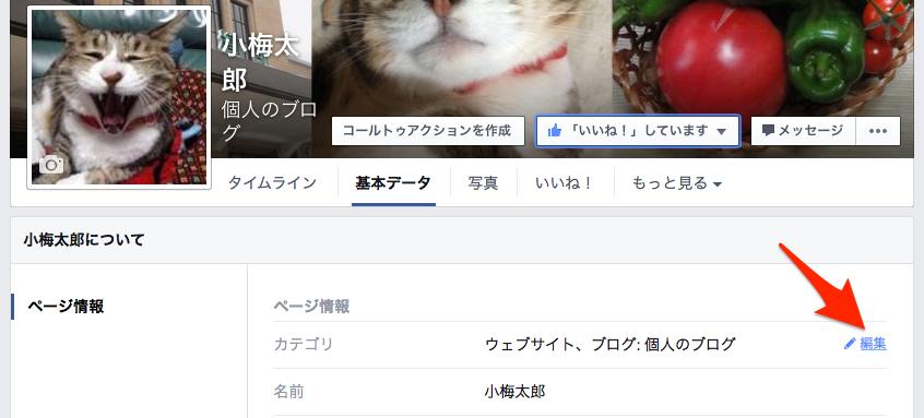 Facebook_2015-12-21_15_17_23