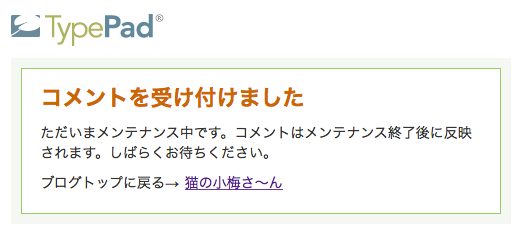 blog2015-12-24_0_23_58