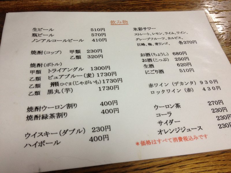 blog2016-01-30 18.01.53
