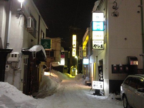 blog2016-01-30 19.56.11