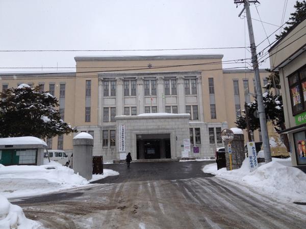 小樽市役所の建物は震度6強以上で倒壊の恐れがあるとのことです。市民会館や総合体育館も…