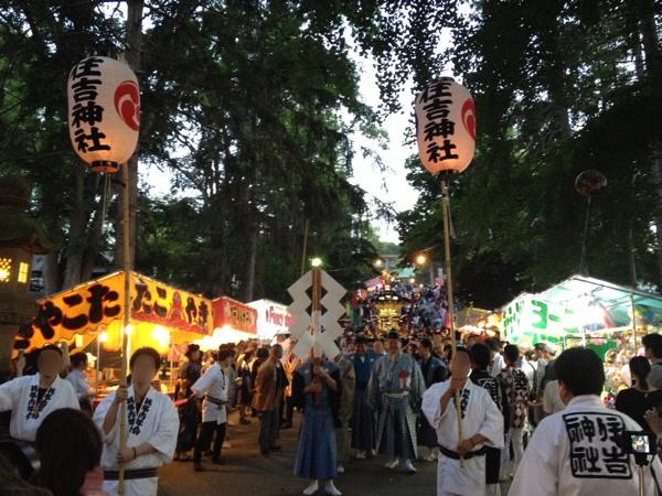 blog2016-07-15 19.15.21
