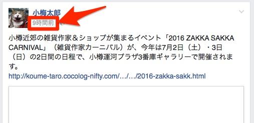 blog_2016-06-29_10_33_38t