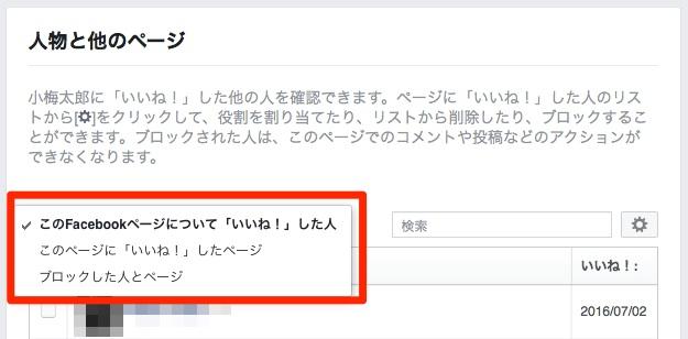 blog_2016-07-03_12_44_54