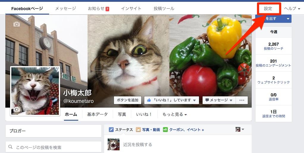 blog_2016-07-03_12_53_50