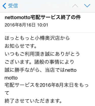 blog2016-08-17 17.26.22