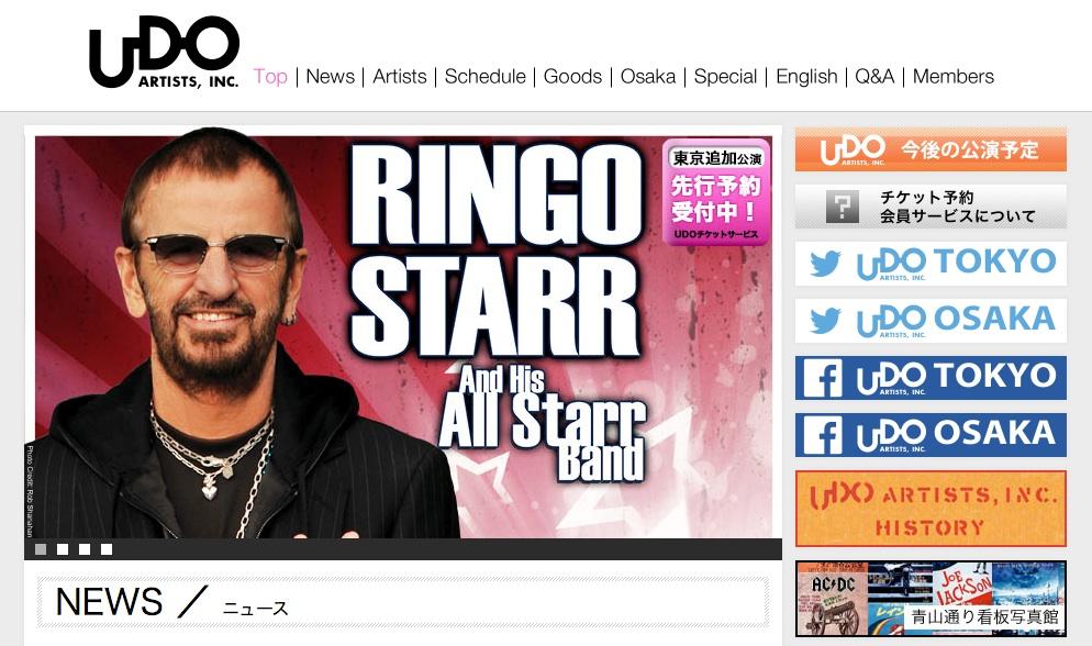リンゴ・スターの来日公演の話題と2015年のロックの殿堂入りセレモニーでのライブ映像公開のニュース