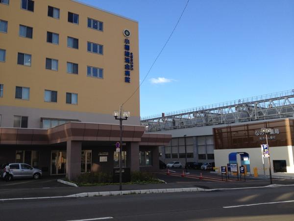 【小樽ローカル】小樽掖済会(エキサイカイ)病院の駐車料金についての備忘録