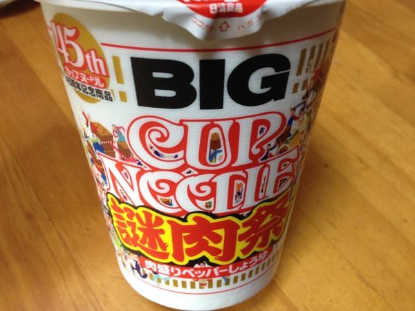 blog2016-09-17-13-09-19