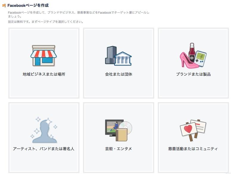 blog_2016-09-17_1_23_44