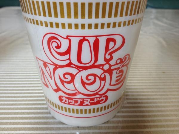「カップヌードウ 北海道限定パッケージ」北海道数量限定発売!日清食品「カップヌードウ」(CUP NOO道)