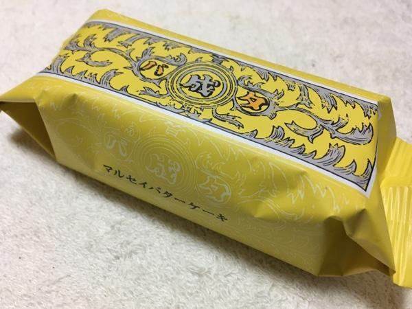 六花亭のマルセイバターケーキを食べてみた〜バター風味豊かなスポンジケーキでチョコガナッシュをサンド