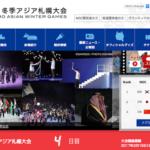 冬季アジア札幌大会アルペンスキー男子大回転で小樽の双葉高3年の小山陽平選手が見事優勝