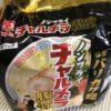 今さらですが、明星「ノンフライチャルメラ 豚骨 バリカタ麺」を食べて見た(小樽ではあまり見ないんですよね)