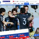 サッカー日本代表 W杯ロシア大会アジア最終予選も大詰め!最後の2試合に挑むメンバーを発表
