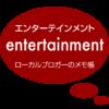 大泉洋主演の映画「探偵はBARにいる3」のWEB限定特報が公開されています