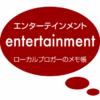 TVアニメ「ゴールデンカムイ」の放送時期・放送局が決定してPV第1弾が公開