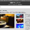 NHK BSプレミアム 名盤ドキュメント『喜納昌吉&チャンプルーズ「ハイサイおじさん」』が9月24日に放送