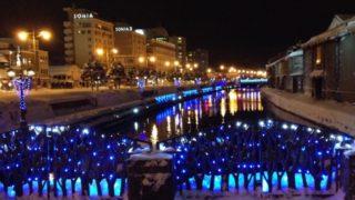 話題のダンロップの短編アニメ「ROAD TO YOU ~君へと続く道~」の舞台は小樽〜運河を青色のイルミネーションが幻想的に照らす「青の運河」