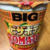 「カップヌードル チーズピザポテトマト味 ビッグ」を食べてみた〜今度のカップヌードルはピザ味!?
