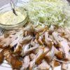 【小樽ローカル】「なると」の若鶏半身揚げがもし残ったら、ほぐしてマヨネーズとマスタードを合わせたソースをつけてサラダで