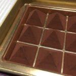 小樽洋菓子舗ルタオのロイヤルモンターニュ セイロンティーベリーがとってもいい香りの紅茶のチョコレートだった