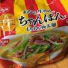 今さらですが、「日清ラ王 ちゃんぽん」を食べてみたら極太麺とコクあるスープがちゃんぽんだった