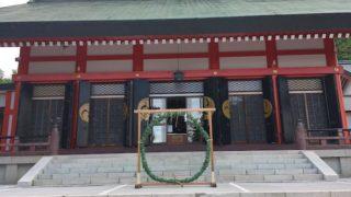 今さら聞けない、茅の輪くぐりってなに!?どうするの!?〜住吉神社の茅の輪をくぐってきました