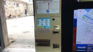 【小樽】運河プラザに外貨両替機が設置されてます〜12種類の外貨の両替が可能