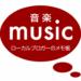 クイーンの1985年日本公演からのライブ映像がYouTubeにて公開されています【追記あり】